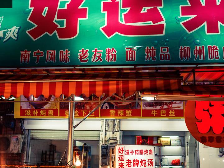 Cómo Crear Marca En China (Capítulo 1): Posicionamiento Para El Mercado Chino