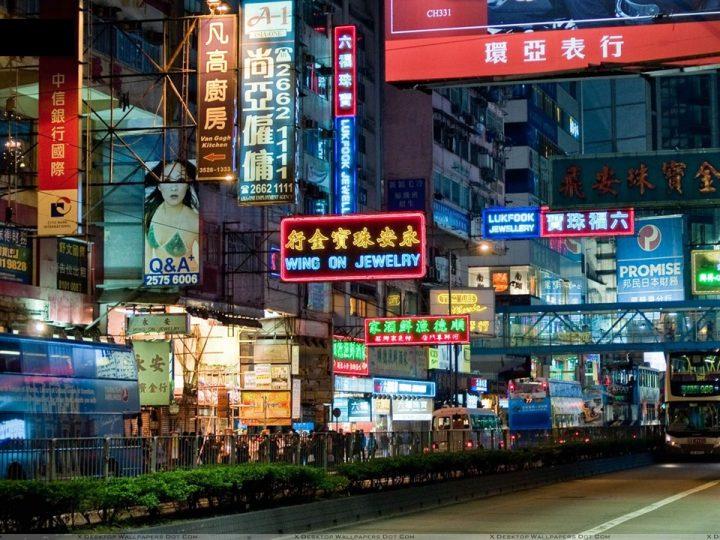 Cómo Crear Marca En China (Capítulo 2): Dando Forma Al Mensaje De Tu Marca.