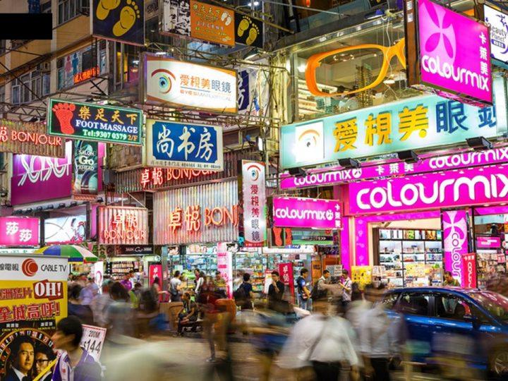 Como Construir Marca En China: Entrega Tu Mensaje De Marca (Parte 3)